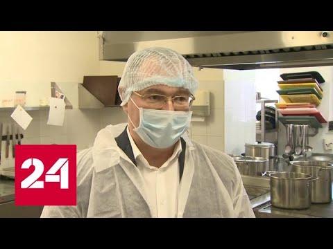 На Урале кейтеринговые компании помогают волонтерам обеспечить людей горячим питанием - Россия 24