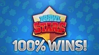 בראול סטארס  | Brawl Stars -  איך לנצח כל משחק 100%