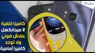 الإمارات ترفع الحظر عن مكالمات