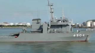 海上自衛隊 げんかい 出航 JS Genkai AMS 4304