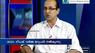 Obesity Problem Solution in Kochi | Weight Loss Surgery in Kerala | Bariatric Surgeon in India