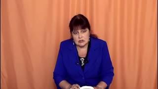 Как определить порчу, сглаз, приворот и др. ПСИ-воздействия Конференция ПСИ-воздействия 8