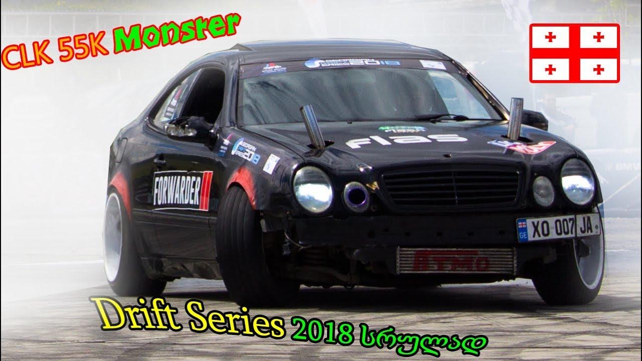 2018: საქართველოს დრიფტის ჩემპიონატი – Georgian Drift Series(სრულად)