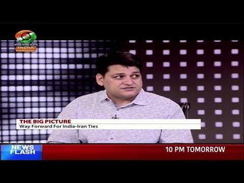 India-Iran: Way Forward | Big Picture | DD India | 15.05.2019  [ Full Episode ]
