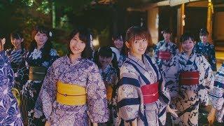 2017.8.2リリース HKT48 10thシングル「キスは待つしかないのでしょうか...
