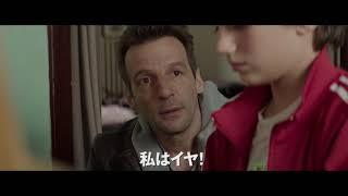 『アメリ』への出演や『憎しみ』の監督として知られるマチュー・カソヴ...