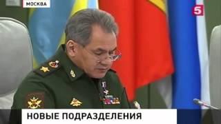 НАТО расширяется, а мы создаем!!! Новые дивизии под ружье!!!