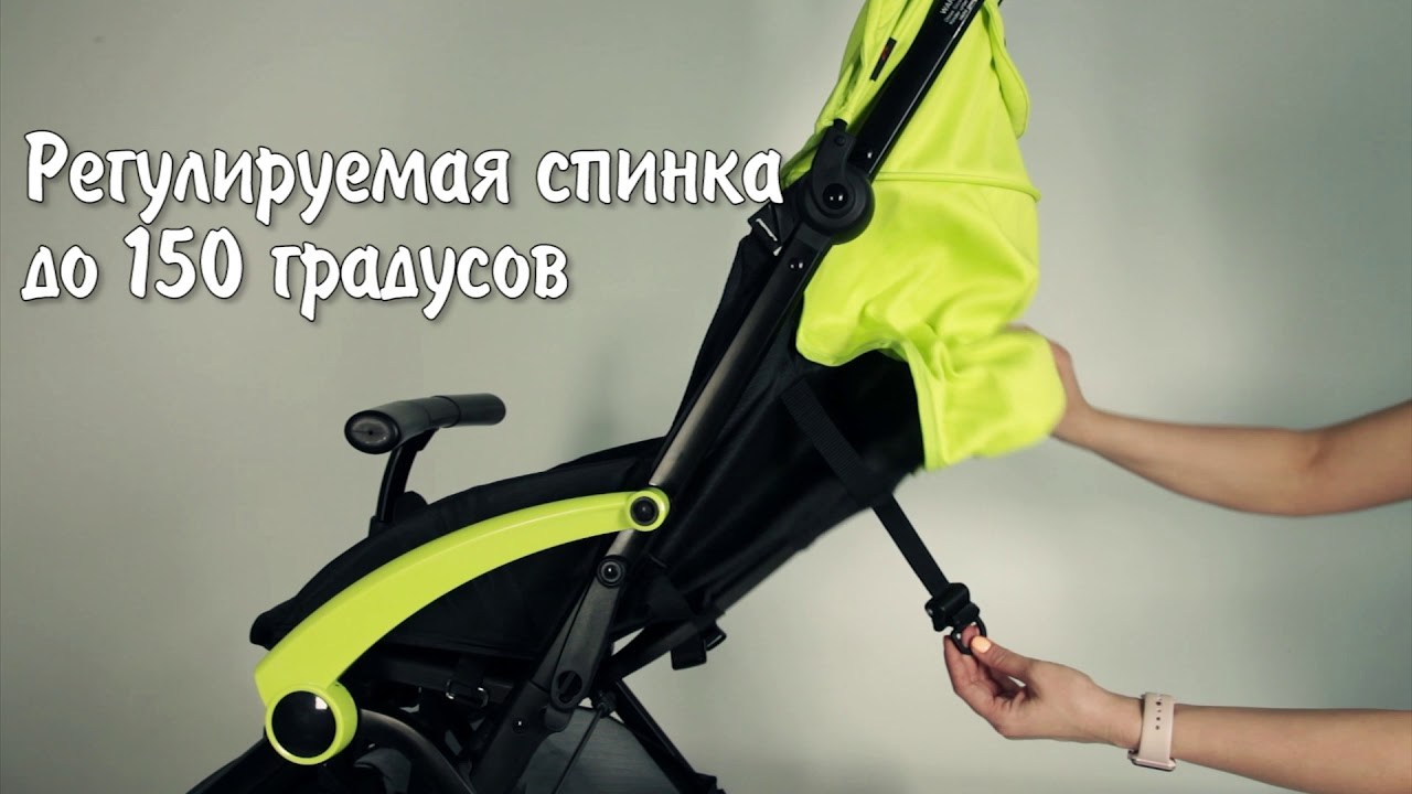 <b>Hartan</b> Xtra <b>Bit</b> немецкая <b>прогулочная коляска</b> обзор - YouTube