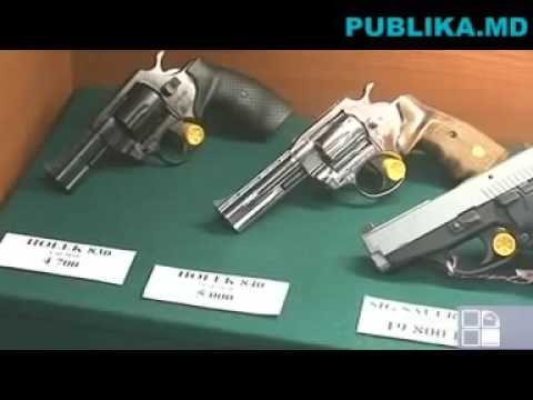 Cât costă o armă în Moldova