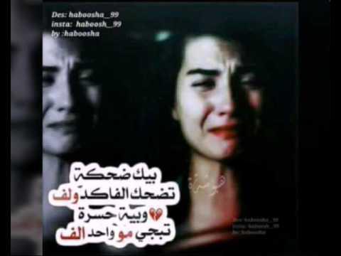 اجمل كلام حزين عن فراق الحبيب Youtube
