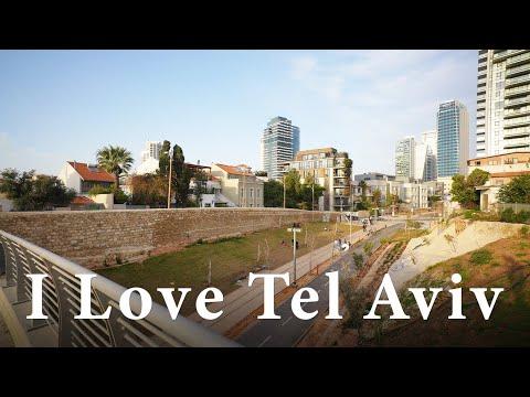 WALK In The EVENING TEL AVIV, Israel Today