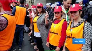 شاهد لافتات رفعها المتظاهرون الجزائريون في الجمعة التاسعة