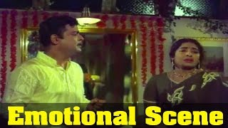 Sangamam Movie : KR Vijaya, And Gemini Ganesan, Emotional Scene