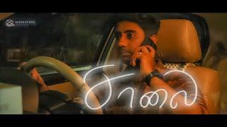 SAALAI | Tamil short film | MADRAS BOX PRESENTS