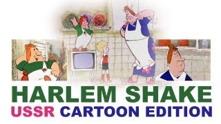 Harlem shake  - USSR cartoon edition