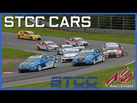 ★Assetto Corsa - STCC Cars