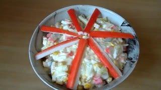 Готовим дома Кулинария Салат с крабовыми палочками Рецепты салатов