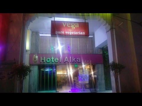 Vega - Pure Vegetarian Restaurant since 1980