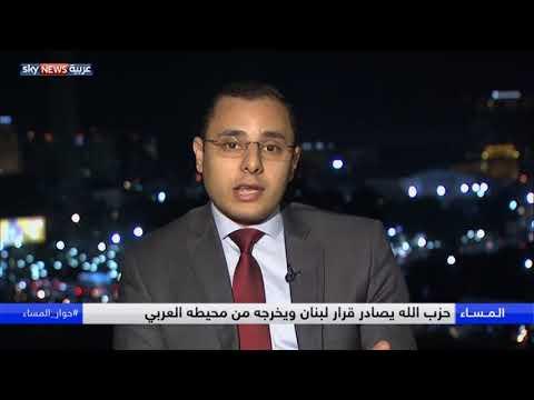 مواجهة ميليشيا حزب الله.. إجماع عربي يتخطى حلفاء إيران