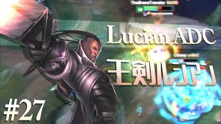 LOL実況プレイ動画 [Blade of the Ruined King Build Lucian Adc Play] ...
