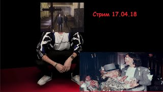 Гоша Рубчинский - сценарии российского сериала о борьбе с церковью в советской России