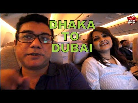 লও দুবাই যাই - DHAKA TO DUBAI - Emirates Airlines Food - Dubai Airport - Hotels In Dubai