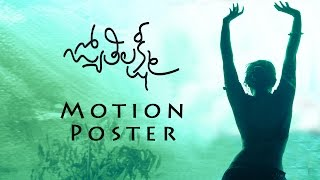 puri jagannadh s jyothi lakshmi movie motion poster charmme kaur