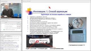 видео Беспроводная пожарная сигнализация: структура и задачи