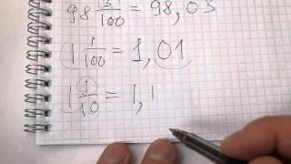 Задача №1144. Математика 5 класс Виленкин.