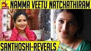 என்னை தூக்கிட்டு போய் தான் கல்யாணம் பண்ணாரு |Santhoshi Reveals..! |Namma Veetu Natchathiram 14/04/19