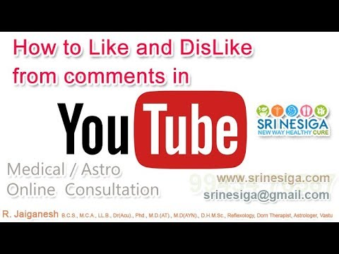 How to YouTube Channel Comments Like or Dislike or Heart Option Click?