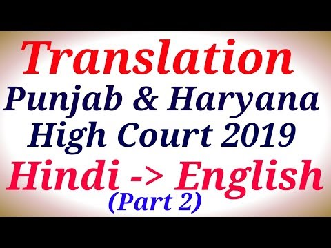Translation|Part 2|Punjab & Haryana High Court 2019|Special Education