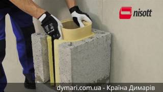 PLEWA Fe (nisott) – Инструкция монтажа керамического дымохода.