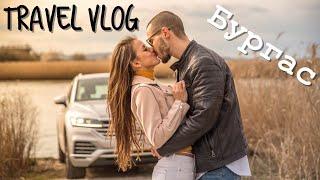 Travel Vlog - Бургас