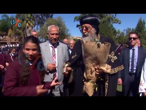 Pope Tawadros in St. Mark school Sydney 4/9/2017, CYC Broadcast Wireless Camera