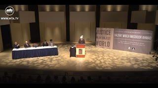 York University - Ontario, Canada: Justice in an Unjust World by Khalifa of Islam Ahmadiyya