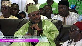 """Tivaouane / Pape Malick Sy : """" Il n'y a que deux personnes qui maîtrisent la politique au Sénégal"""""""