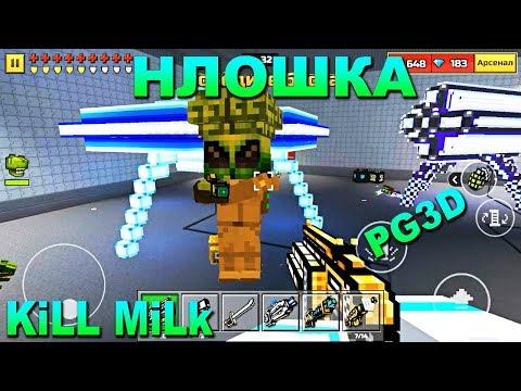 Видео Игра pixel gun 3d стрелялки онлайн