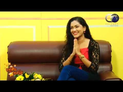 Adaraniya Tharuwa with Tharuka Wanniarachchi (2017.07.05)