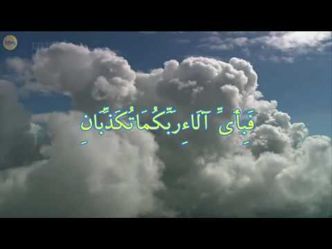 Download Lagu MP4 720p Surah Ar Rahman   Beautiful Female Recitation,
