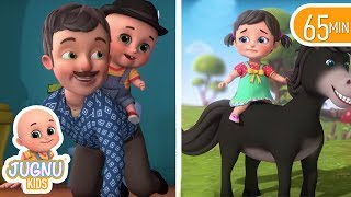 Chal Mere Ghode - Horse Song | Aloo Kachaloo | Hindi kahani | Hindi Rhymes for Children Jugnu kids