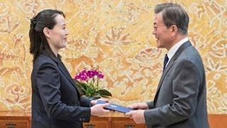 La hermana de Kim Jong-un concluye un histórico viaje a Corea del Sur