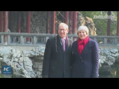 British PM Theresa May visits Yu Garden in Shanghai