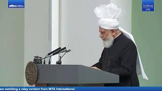 Friday Sermon by His Holiness Mirza Masroor Ahmad (July 9, 2021)