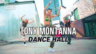 Vybz Kartel - Tony Montana / SUJI choreography |#D Dreamdance academy