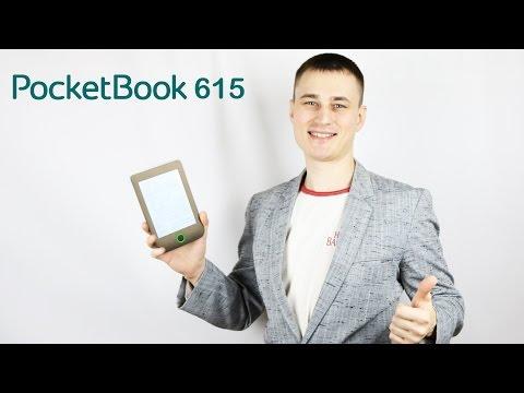 Подробный обзор PocketBook 615 и других моделей линейки ридеров PocketBook осени 2016 года