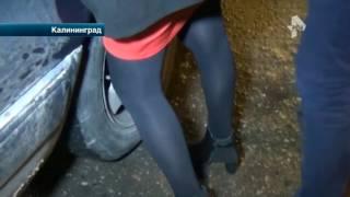 В Калининграде полиция поймала проститутку и ее сутенера