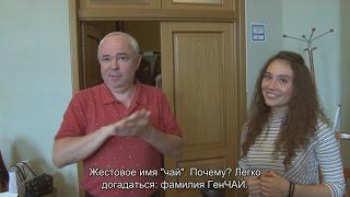 видео Лингвистические университеты: список, условия поступления