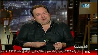 #نفسنة| ماجد القلعى يروى تفاصيل خلافه مع سعيد عبدالغنى ومقلبه فى عبدالعزيز مخيون!