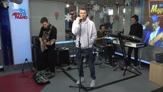 Loc-Dog - На Расстоянии (#LIVE Авторадио)